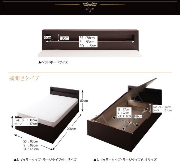 開閉タイプが選べるガス圧式跳ね上げ大容量収納ベッド【Grand L】