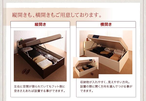 ガス圧式跳ね上げ大容量の収納ベッド  【夕月】ユフヅキ