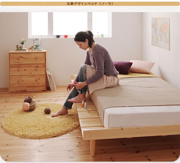 「すのこベッド」北欧デザインベッド【Noora】ノーラ
