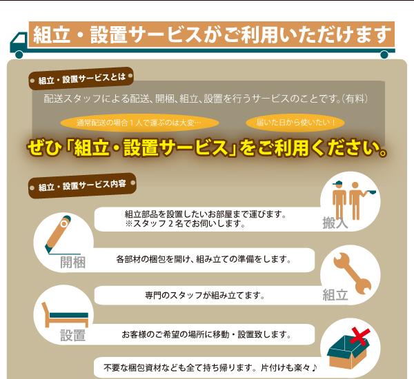 モダンライト・コンセント付チェストベッド【Huette】ヒュッテ