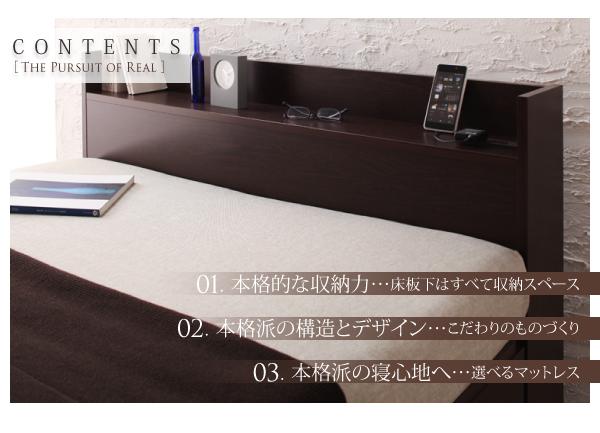 国産・棚・コンセント付きチェストベッド【Spass】シュパース
