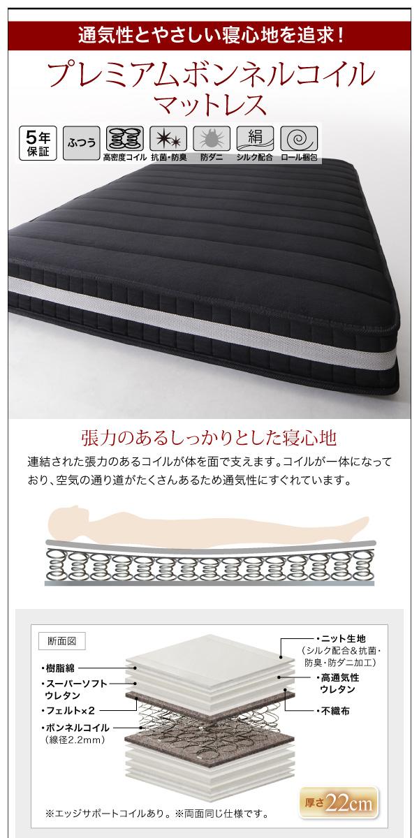 棚・コンセント付き収納ベッド【Fouster】フースター
