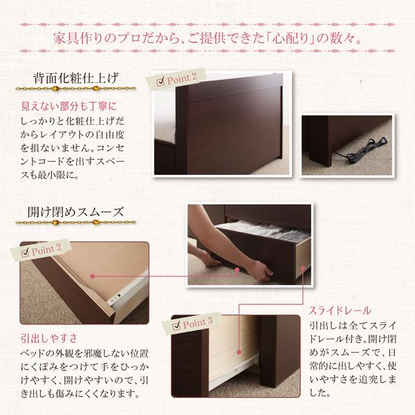 棚・コンセント付きコンパクトチェストベッド【Refes】リフェス