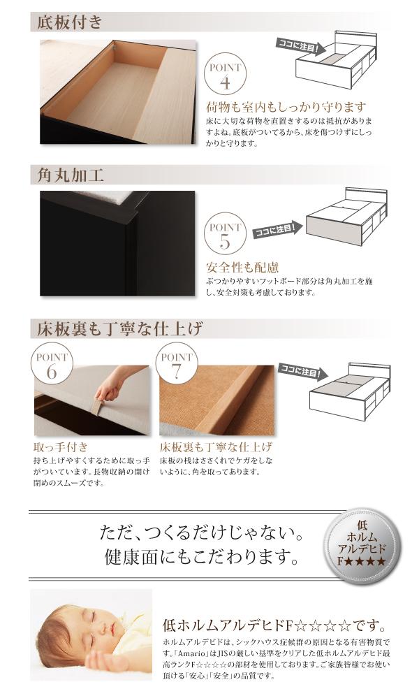 棚・コンセント付き大容量チェストベッド【Amario】アーマリオ