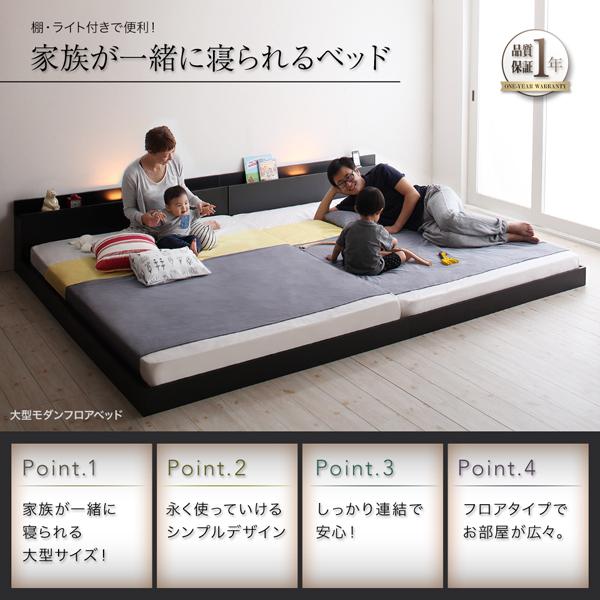 連結して、家族が一緒に寝られるベッド【ENTRE】アントレ