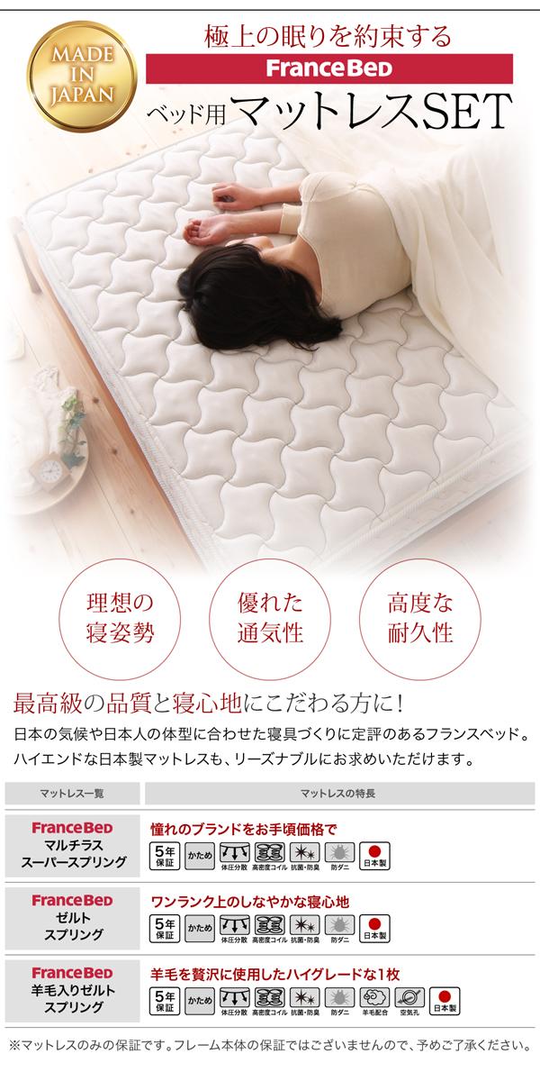 モダンデザインレザーフロアベッド【BASTOL】バストル