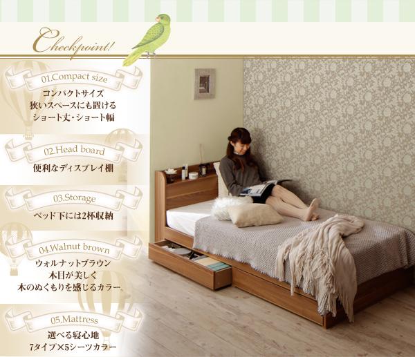 棚・コンセント付き収納ベッドショート丈【Caterina】カテリーナ