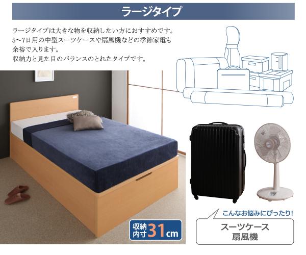 コンセント付き 跳ね上げ収納ベッド【Mulante】ムランテ