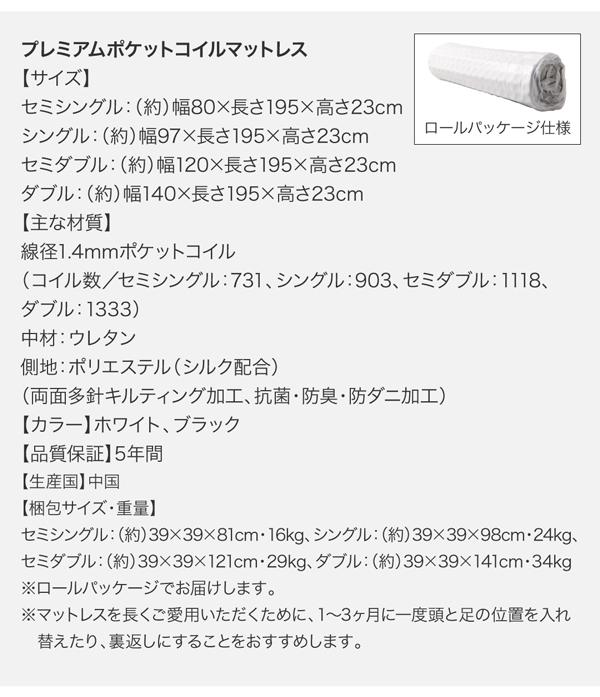 ローベッドデザインベッド【Stone hold】ストーンホルド