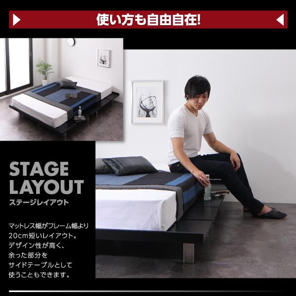 頑丈デザインすのこベッド 【T-BOARD】 ティーボード