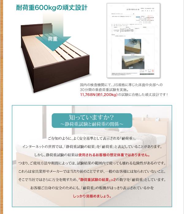 すのこベッド 長く使える棚・コンセント付国産頑丈チェスト収納ベッド Heracles ヘラクレス画像05