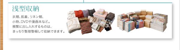 すのこベッド 長く使える棚・コンセント付国産頑丈チェスト収納ベッド Heracles ヘラクレス画像09