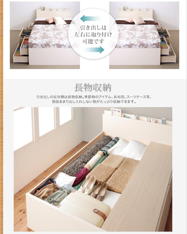 すのこベッド 長く使える棚・コンセント付国産頑丈チェスト収納ベッド Heracles ヘラクレス画像12