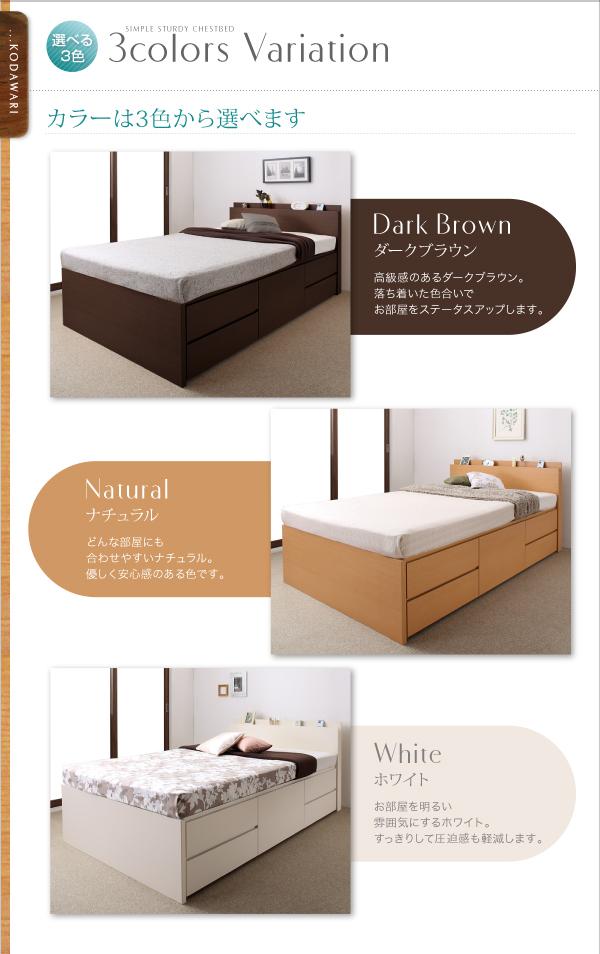 すのこベッド 長く使える棚・コンセント付国産頑丈チェスト収納ベッド Heracles ヘラクレス画像16