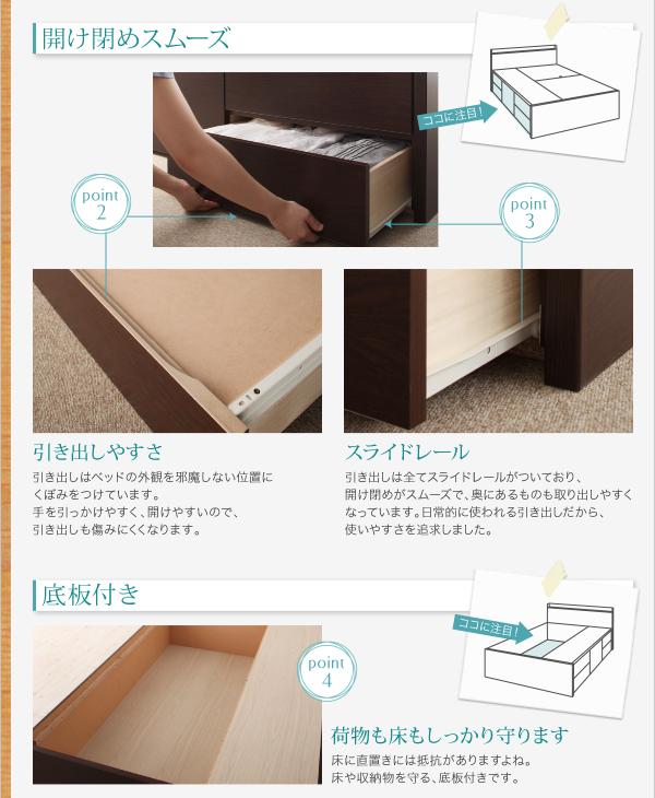 すのこベッド 長く使える棚・コンセント付国産頑丈チェスト収納ベッド Heracles ヘラクレス画像18