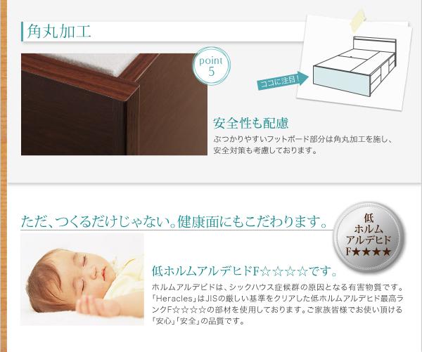すのこベッド 長く使える棚・コンセント付国産頑丈チェスト収納ベッド Heracles ヘラクレス画像19