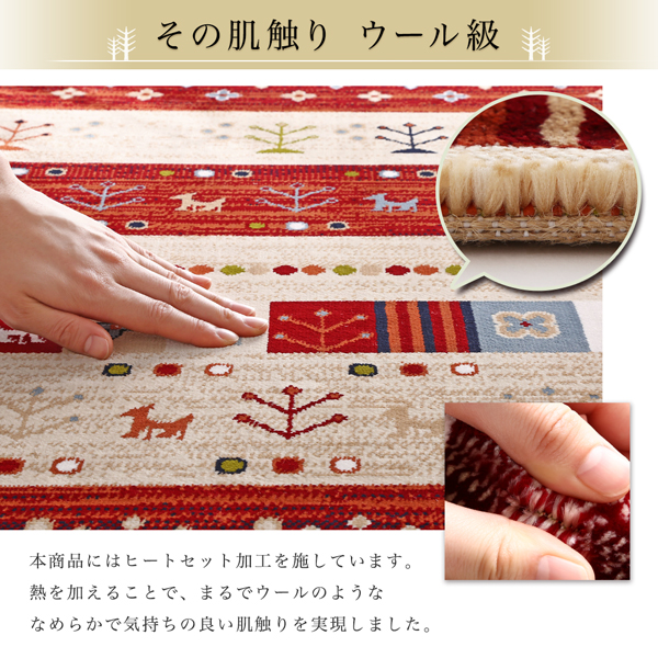 おすすめ!おしゃれなラグマット トルコ製ウィルトン織ギャッベデザインラグ Eve イヴ画像06