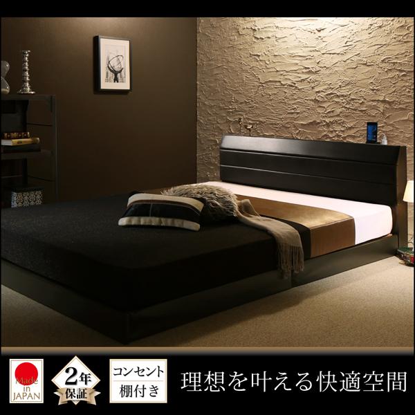 棚・コンセント付きレザーすのこベッド 【Ivan】イヴァン