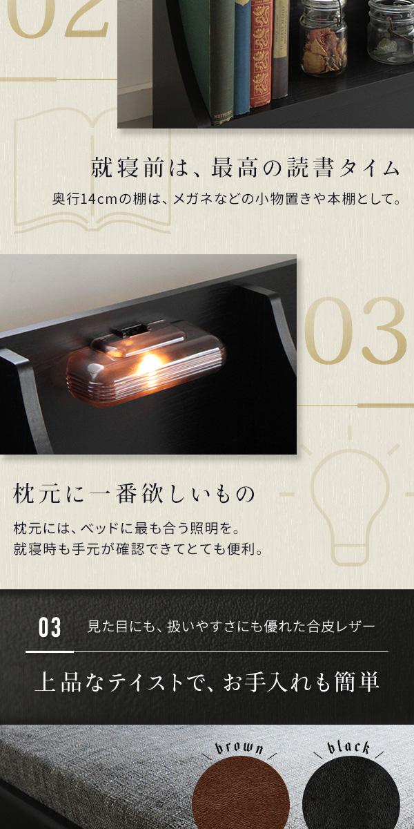 【組立設置費込】 照明付き 宮付き 国産 ロー...の説明画像3