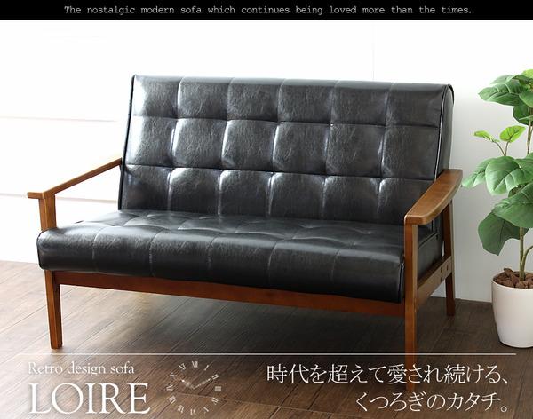 一人暮らしにおすすめ!ソファ ビンテージ調ソファ 木製肘付き 張地:合成皮革/合皮 レトロモダン