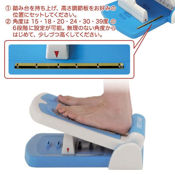 アクティブストレッチボード/健康器具 【角度6段階調節】 柔軟効果 リラックス効果