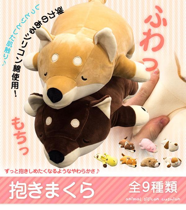 もちもちクッション/キリン抱き枕 【28cm×...の説明画像1