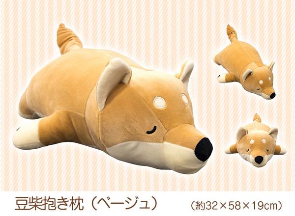 もちもちクッション/キリン抱き枕 【28cm×...の説明画像2