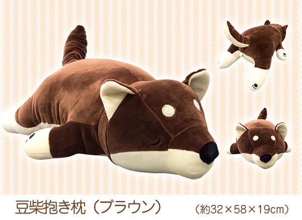 もちもちクッション/キリン抱き枕 【28cm×...の説明画像3
