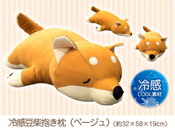 もちもちクッション/キリン抱き枕 【28cm×...の説明画像4