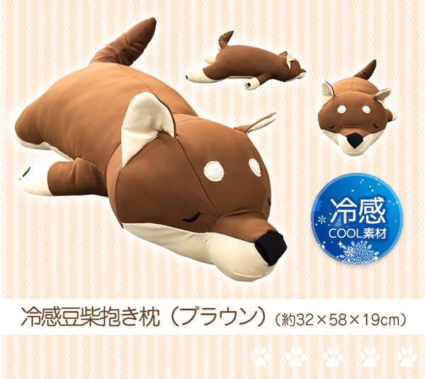 もちもちクッション/キリン抱き枕 【28cm×...の説明画像5
