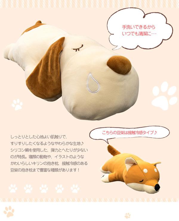 もちもちクッション/キリン抱き枕 【28cm×...の説明画像6