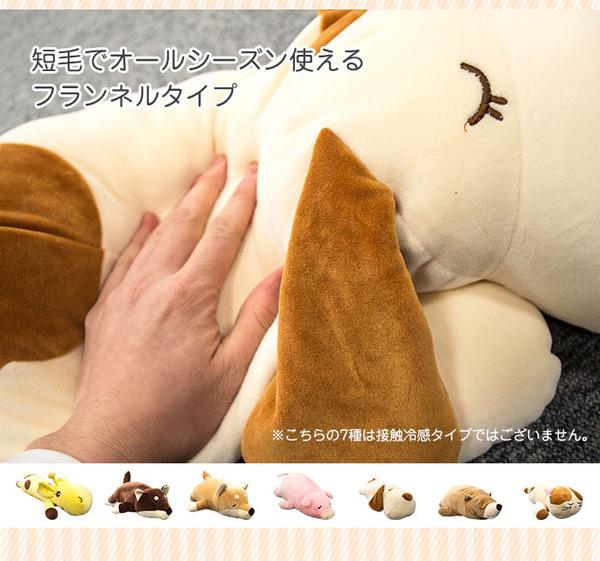 もちもちクッション/キリン抱き枕 【28cm×...の説明画像7