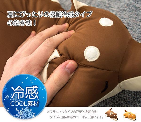 もちもちクッション/キリン抱き枕 【28cm×...の説明画像8