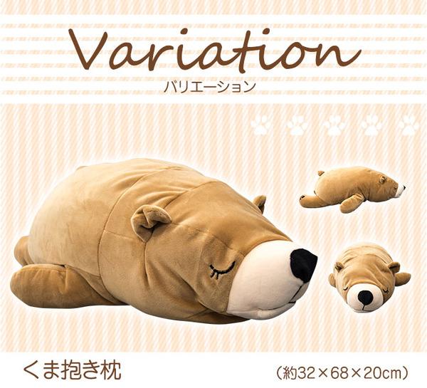 もちもちクッション/キリン抱き枕 【28cm×...の説明画像9