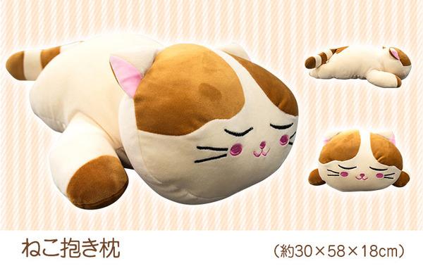 もちもちクッション/キリン抱き枕 【28cm...の説明画像10