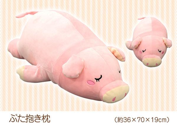 もちもちクッション/キリン抱き枕 【28cm...の説明画像12