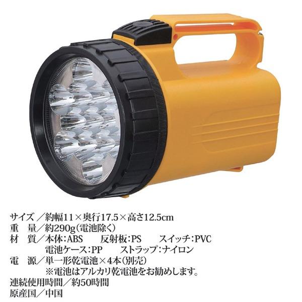 13LEDスーパーライト/懐中電灯 【約50時...の説明画像3
