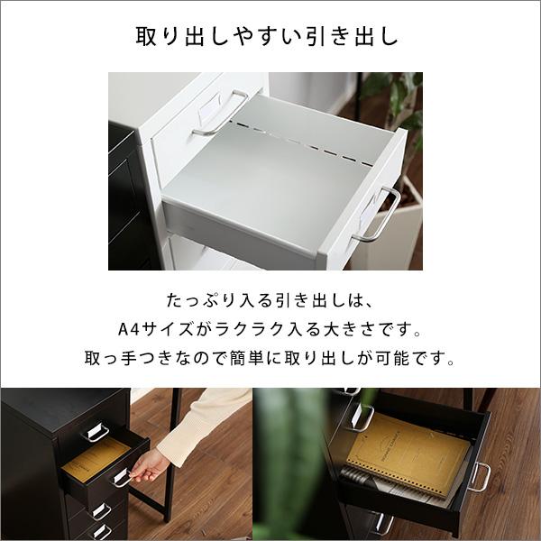 デスクキャビネット/サイドチェスト 【6段タイ...の説明画像5