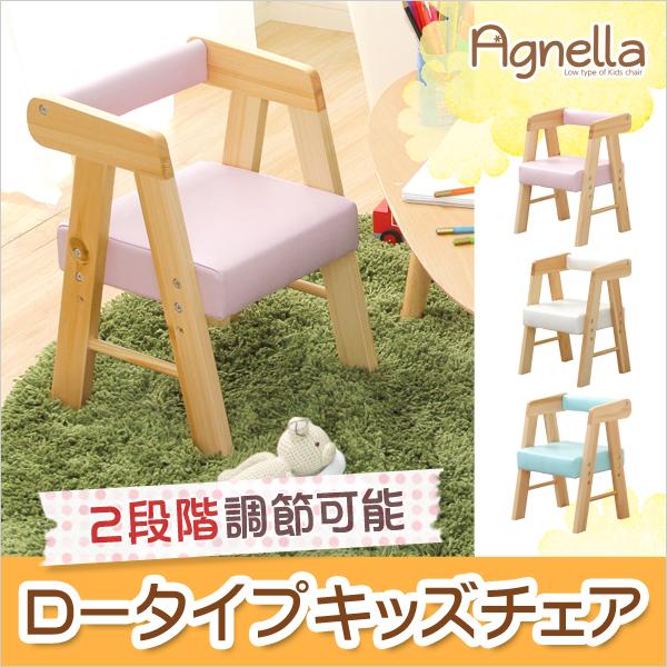 ロータイプ キッズチェア/子供椅子 【ホワイト...の説明画像1