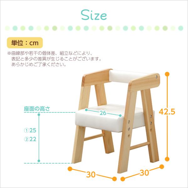 ロータイプ キッズチェア/子供椅子 【ホワイト...の説明画像2