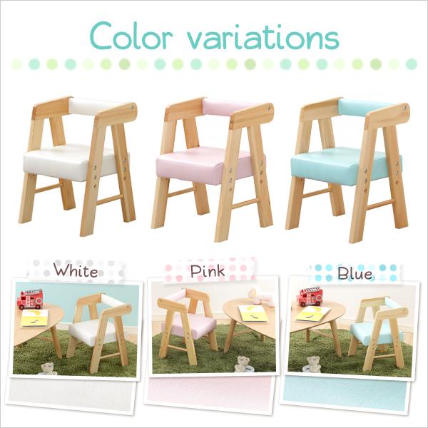 ロータイプ キッズチェア/子供椅子 【ホワイト...の説明画像3