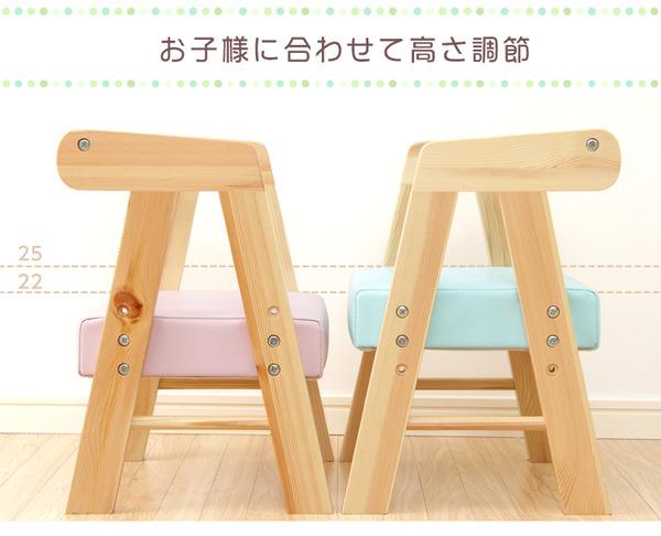 ロータイプ キッズチェア/子供椅子 【ホワイト...の説明画像5