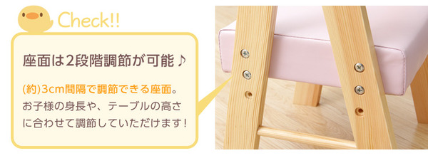 ロータイプ キッズチェア/子供椅子 【ホワイト...の説明画像6