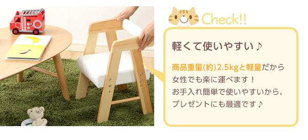ロータイプ キッズチェア/子供椅子 【ホワイト...の説明画像7