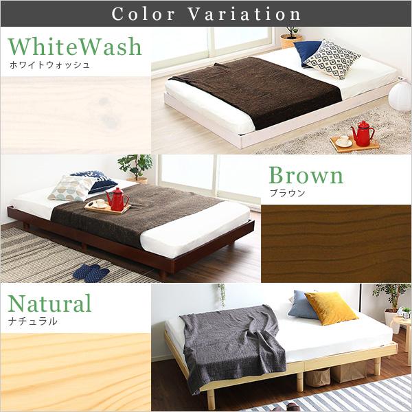 3段階高さ調整付き すのこベッド 木製 フレームのみ 赤松無垢材『Libure』ベッドフレーム画像03