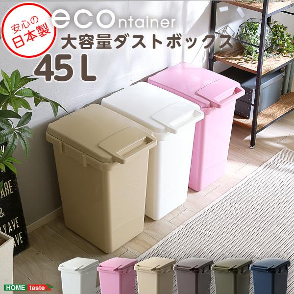 大容量 ダストボックス/フタ付きゴミ箱 【ホワ...の説明画像1