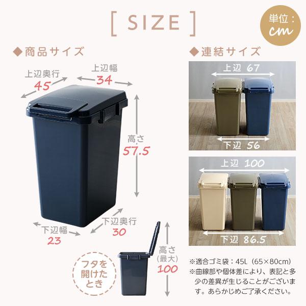 大容量 ダストボックス/フタ付きゴミ箱 【ホワ...の説明画像2