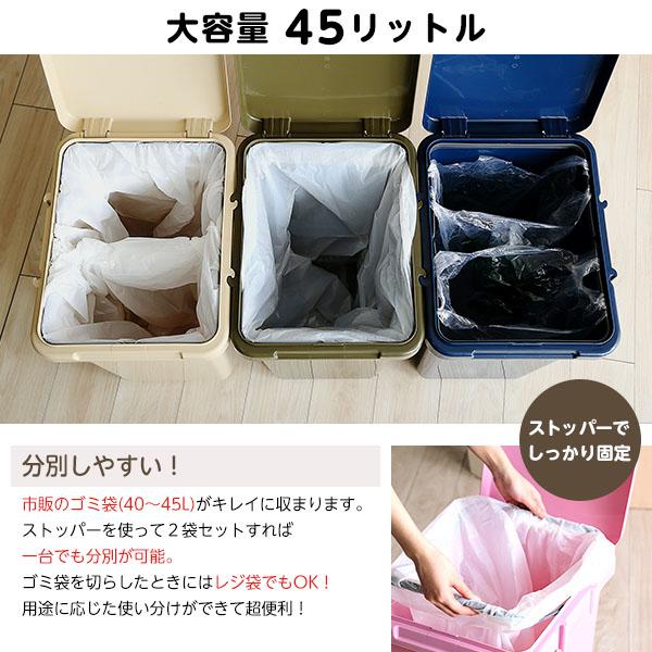 大容量 ダストボックス/フタ付きゴミ箱 【ホワ...の説明画像4
