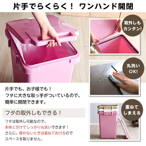 大容量 ダストボックス/フタ付きゴミ箱 【ホワ...の説明画像5
