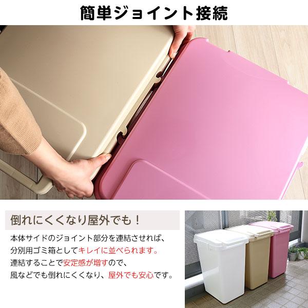 大容量 ダストボックス/フタ付きゴミ箱 【ホワ...の説明画像6